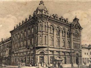 Шопинг в Томске сто лет назад